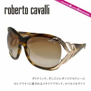 ロベルトカバリ Roberto Cavalli サングラス RC455S 56P メンズ レディース アイウェア