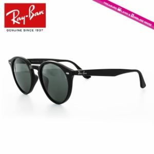 【送料無料】 国内正規品 レイバン サングラス Ray-Ban RAYBAN RB2180F 601/71 51 ブラック/グリーンクラシック メンズ レディース