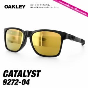 送料無料 オークリー OAKLEY サングラス CATALYST カタリスト OO9272-04 56 人気 ブランド スポーツ アイウェア