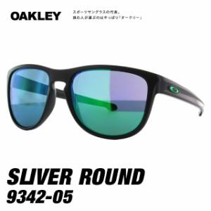 送料無料 オークリー OAKLEY サングラス スリバーラウンド SLIVER ROUND OO9342-05 57 人気 ブランド スポーツ アイウェア