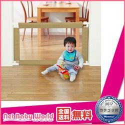 ベビーゲート ふわふわとおせんぼKS S(ナチュラル)【設置幅65〜90cm】日本育児 nihonikuji セーフティ