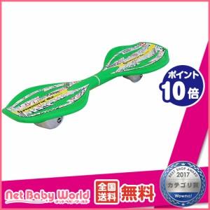 送料無料 リップスティックデラックスミニ ピースグリーン ラングスジャパン RANGS JAPAN 乗用玩具
