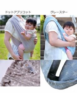 送料無料 キウミの抱っこ紐 S kiumi 子守帯 抱っこひも だっこひも キウミベビー kiumibaby 子守帯