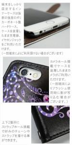 iphoneX iphone8 手帳型 スマホケース ほぼ全機種対応 ケース カバー iPhone7 SOV33 SOV32 SHV38 Xperia AQUOS dc-131-2 ハート