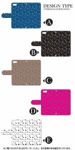 iphone8 手帳型/スマホケース/softbank/iphone6/iphone6PLUS/iPhone7/5s/DIGNO/U/404KC/スマホカバー/dc 星柄