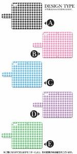 iphone8 手帳型/スマホケース/Y!mobile/STREAM/S/302HW/DIGNO/T/302KC/Nexus6/スマホカバー/dc