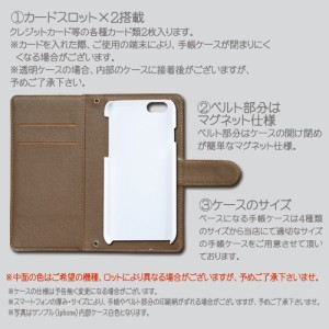 iphone8 手帳型 スマホケース 全機種対応 スマホカバー  レザー ケース カバー 手帳 galaxy ギャラクシー dc-156-1 和柄