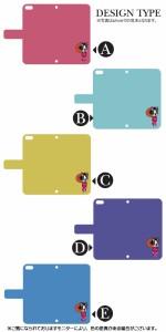 iphoneX iphone8 手帳型 スマホケース ほぼ全機種対応 ケース カバー iPhone7 SOV33 SOV32 SHV38 Xperia AQUOS dc-162-3 キャラ