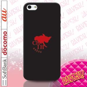 iphoneX iphone8 スマホケース スマホカバー ハードケース ほぼ全機種対応 ケース カバー  galaxy ギャラクシー