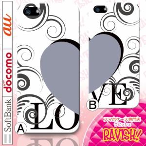 iphoneX iphone8 スマホケース スマホカバー ハードケース ほぼ全機種対応 iPhone7s iPhone7Plus ケース カバー アイフォン