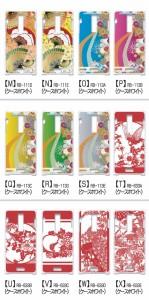 iphone8 【全機種対応】URBANO L02他専用/高品質/スマホカバー/スマホケース/選べる24種類♪/ハードケース/L02-006/SOM