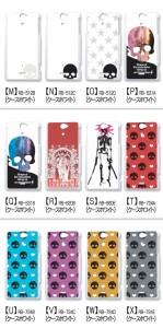 iphone8 【全機種対応】Xperia VL SOL21他専用/高品質/スマホカバー/スマホケース/選べる24種類♪/ハードケース/sol21-009/SOM