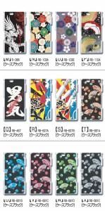 iphone8 【全機種対応】Xperia Z Ultra SOL24 他専用/高品質/スマホカバー/スマホケース/選べる24種類♪/ハードケース/sol24-005/SOM