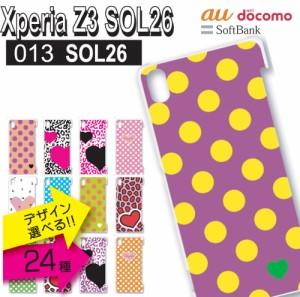 iphone8 【全機種対応】Xperia Z3 SOL26 sol26他専用/高品質/スマホカバー/スマホケース/選べる24種類♪/ハードケース/sol26-013/SOM