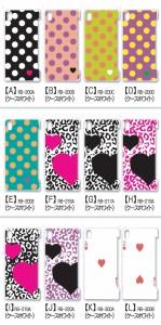 iphone8 【全機種対応】Xperia Z3 z3他専用/高品質/スマホカバー/スマホケース/選べる24種類♪/ハードケース/z3-013/SOM