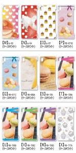 iphone8 【全機種対応】Xperia Z3 z3他専用/高品質/スマホカバー/スマホケース/選べる24種類♪/ハードケース/z3-019/SOM