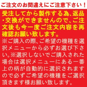 送料無料◎2/金魚1/XPERIA VL SOL21用/スマホ/ケース/カバー/single/RBS107