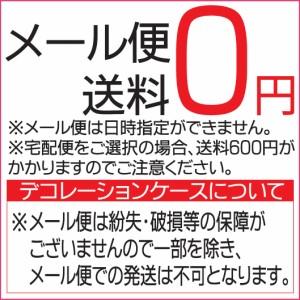 送料無料◎8/花柄6/Xperia Z SO-02E用/スマホ/ケース/カバー/single/RBS103