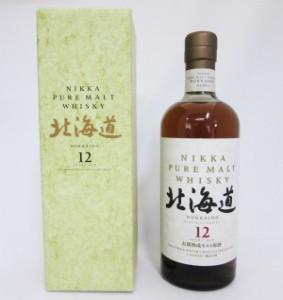 【レトロ】ニッカピュアモルトウイスキー 北海道 12年 長期熟成モルト原酒 43度 750ml (専用BOX入り)