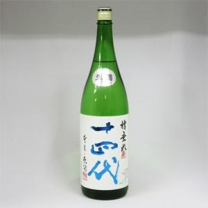 【要冷蔵】十四代 角新 槽垂れ 原酒 1800ml