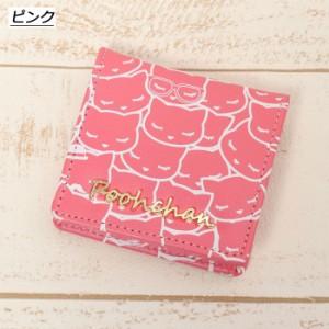 プーちゃん コインケース レディース ねこ かわいい ネコ 合皮 猫 猫顔 小銭入れ 財布 ウォレット 女の子 黒 ブラック ピンク 女性