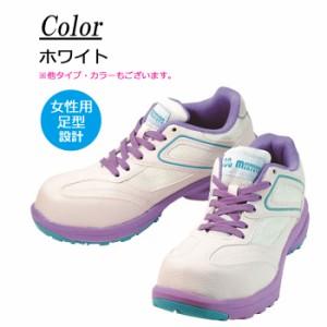 安全靴 スニーカー メダリオンセーフティー 丸五 作業靴 マルゴ 安全シューズ 先芯 ローカット 軽い 白 ホワイト 女性 レディース