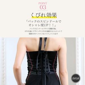 【平子理沙】パーティードレス パンツドレス 結婚式 パンツ ドレス ワンピース 二次会 お呼ばれ パーティー オールインワン 大きいサイズ