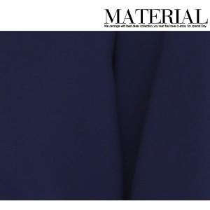 【平子理沙★大特集】パンツドレス パーティードレス 結婚式 パンツ 大きいサイズ ワンピース ドレス パーティー 激安 20代 30代 40代