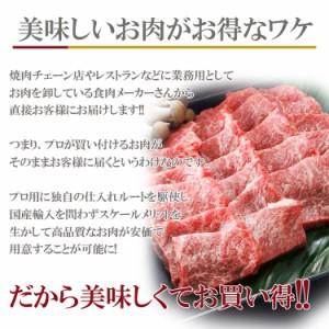 【送料無料】数量限定入荷!!飲食店御用達 焼肉用タレ漬け牛カルビ1kg(500g×2パック)/牛ばら肉/牛バラ肉