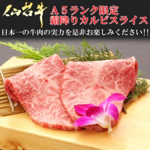 【送料無料】牛肉日本一「仙台牛」A5ランク限定霜降りカルビスライス1kg(500g×2パック)/牛肉/バラ肉/黒毛和牛