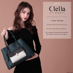 ★送料無料★ トートバッグ レディース バッグ 大容量 かわいい 鞄 ポケット ハンドバッグ Clelia クレリア【CL-25611】