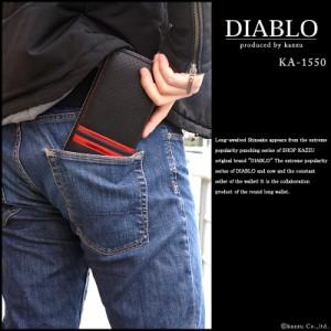 《送料無料!》DIABLO パンチング&ライン&ラウンド 牛革 長財布 プレゼント(3色) 【KA-1550】