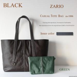 ★送料無料★ トートバッグ メンズ レディース シンプル カジュアル インナーバッグ A4対応 父の日 ZARIO ザリオ (3色) 【ZA-1006】