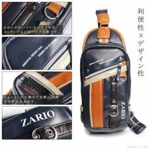 ★送料無料★ ボディバッグ メンズ 体にフィットするカラフルなラインがオシャレなワンショルダーバック ZARIO  (5色)【ZA-1007】