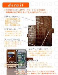 スマホケース KYV40U シムフリー ディグノ W DIGNO W KYV40U 手帳型スマホケース @ クロコ fj6079 横開き (シムフリー DIGNO W KYV4