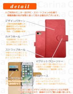 スマホケース DM-01G ドコモ ディズニー モバイル Disney Mobile DM-01G 手帳型スマホケース @ エンボス fj6110 横開き (ドコモ Dis
