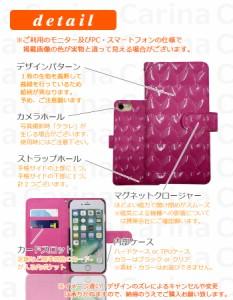 【 スマホケース ZC551KL 】シムフリー ゼンフォン 3 レーザー ZenFone 3 Laser ZC551KL 手帳型スマホケース @ ハートエナメル fj6185 横