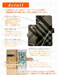 【 スマホケース iPhone6 】アップル アイフォン 6 iPhone 6 手帳型スマホケース @ 格子柄 fj6237 横開き (アップル iPhone 6 アイフォン