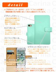 【 スマホケース 601HT 】ソフトバンク エイチティーシー U11 HTC U11 601HT 手帳型スマホケース @ パステル fj6263 横開き (ソフトバン