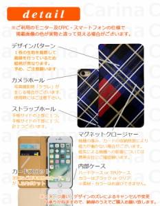 【 スマホケース SOL26 】エーユー エクスペリア Z3 Xperia Z3 SOL26 手帳型スマホケース α 格子柄 fj6325 横開き (エーユー Xperia Z3