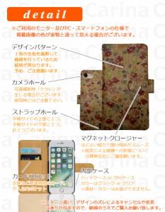 スマホケース 601HT ソフトバンク エイチティーシー U11 HTC U11 601HT 手帳型スマホケース @ コルク fj6350 横開き (ソフトバンク