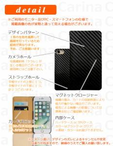 【 スマホケース 601HT 】ソフトバンク エイチティーシー U11 HTC U11 601HT 手帳型スマホケース α 幾何学模様 fj6352 横開き (ソフトバ