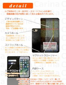 スマホケース 601HT ソフトバンク エイチティーシー U11 HTC U11 601HT 手帳型スマホケース αハリスツイード fj6368 横開き (ソフ