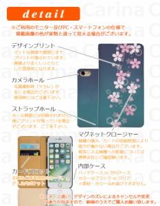 Nexus/LG/ZTE等 スマホケース  桜 手帳型 手帳 カバー bn011 M400DK LGV34 LGV33 LGL23 LGL22 L-01F EM02L 402LG MO-01J N-06E はな