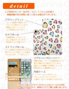 【 スマホケース ZS570KL 】シムフリー ゼンフォン 3 デラックス ZenFone 3 Deluxe ZS570KL 手帳型スマホケース パンサー bn016 横開き (