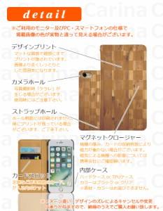 【 スマホケース S1 】ワイモバイル アンドロイド ワン Android One S1 手帳型スマホケース 木目調 bn030 横開き (ワイモバイル Androi
