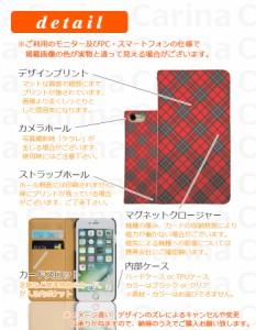 【 スマホケース ZS570KL 】シムフリー ゼンフォン 3 デラックス ZenFone 3 Deluxe ZS570KL 手帳型スマホケース チェック bn106 横開き (