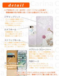【 スマホケース SC-01G 】ドコモ ギャラクシー ノート エッジ GALAXY Note Edge SC-01G 手帳型スマホケース おしゃれガーリー bn112 横