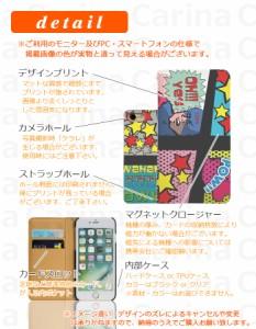 【 スマホケース ZS570KL 】シムフリー ゼンフォン 3 デラックス ZenFone 3 Deluxe ZS570KL 手帳型スマホケース アメコミ bn117 横開き (