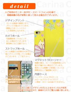【 スマホケース SHL22 】エーユー アクオス フォン セリエ AQUOS PHONE SERIE SHL22 手帳型スマホケース ネコ bn159 横開き (エーユー A